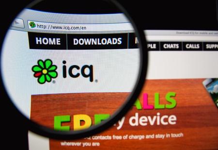 Кремль: ICQ не будет использоваться во время «прямой линии» с президентом