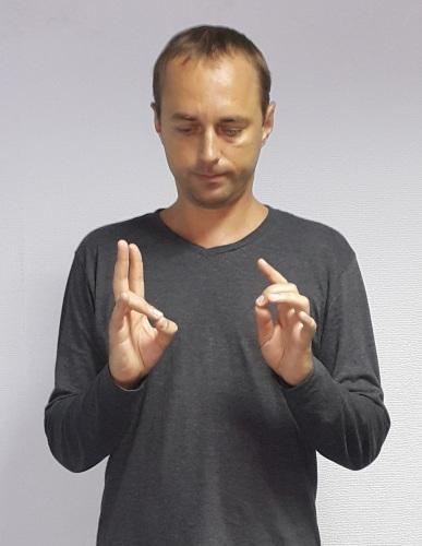 Пальцовка №2-2