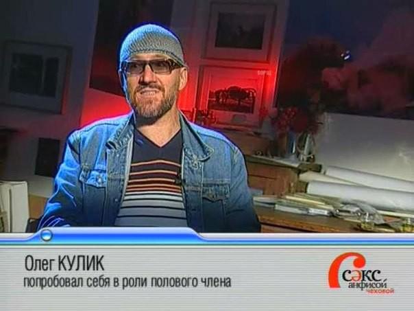 Секс и село украинская телепередача