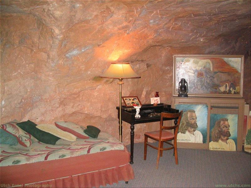 Дом в скале