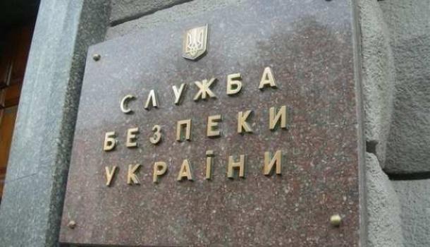 СБУ запретила главе Союза жу…