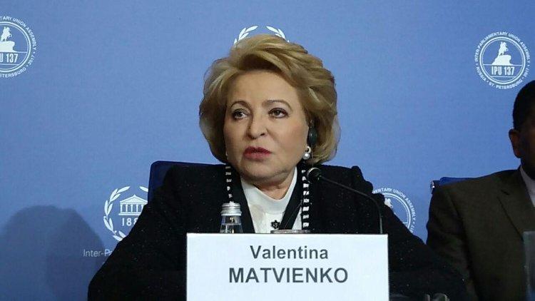 Матвиенко сообщила, на каких…