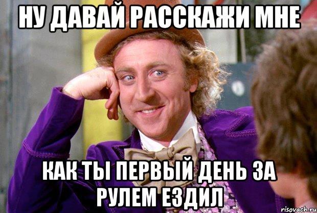 """Специально для блондинок на АЗС появился новый продукт - """"Бензин низкокалорийный"""""""