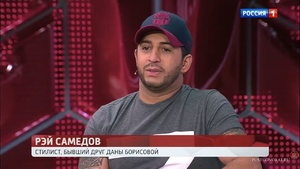 """Бывшего участника """"Дома-2"""" и…"""