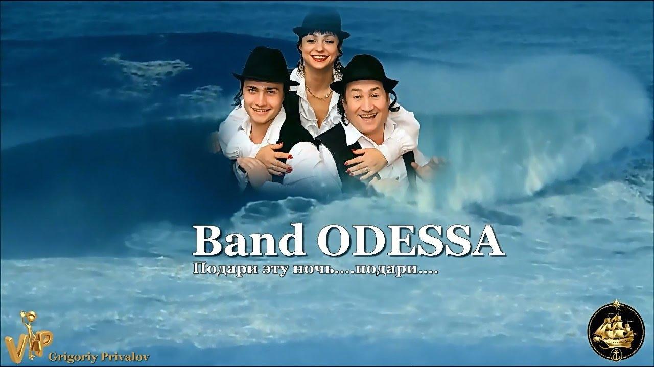 Безумный танец от «Band Odessa». Попробуйте уследить за ногами танцоров!