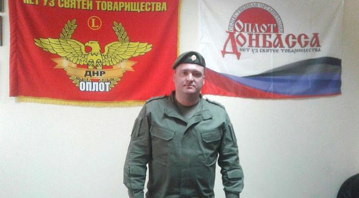 «Чебурашки» производства ДНР вызвали истерику у украинской армии