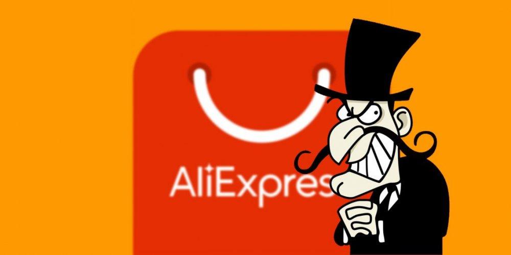 Размер имеет значение: россиянка получила с AliExpress необычную кастрюлю