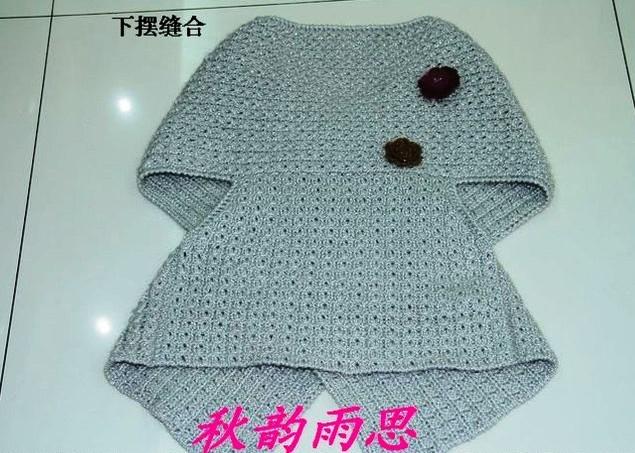Оригинальный жилет с плетеным узором