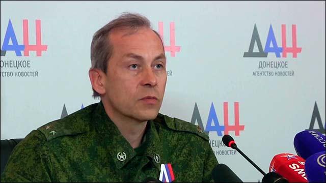 Трое украинских военных поги…