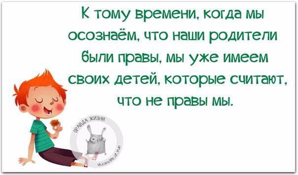 1432150753_frazki-4 (604x356, 146Kb)