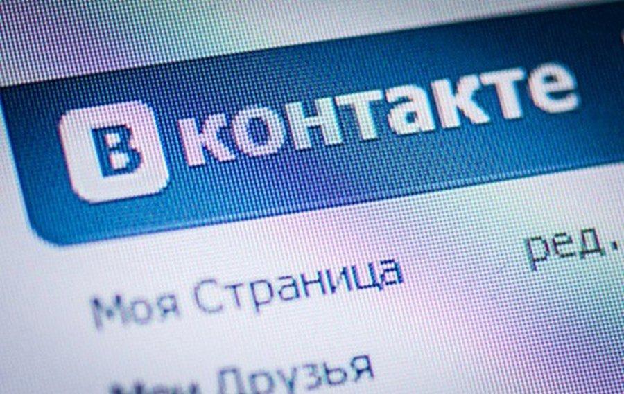 Прощай «ВКонтаке» и сервисы «Яндекса» — блокировка в Украине