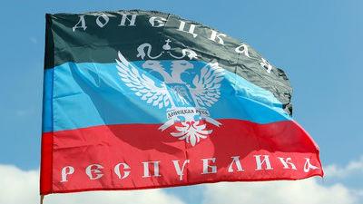 Захарченко подписал указ о п…
