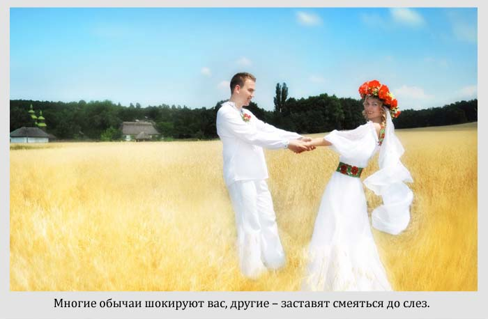 Славяне15617 - Славянская культура