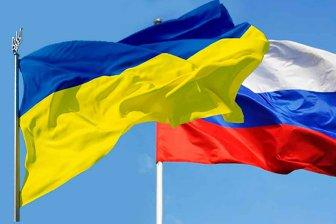 Окончательный конец дружбе между Россией и Украиной
