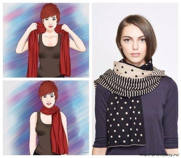 Семь способов носить шарф осенью6 (604x528, 167Kb)