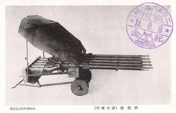 Пулемет И.Б. Шметилло: китайские винтовки и русская смекалка