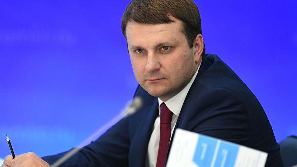 Орешкин пообещал, что в Минэкономразвития появится портрет Улюкаева