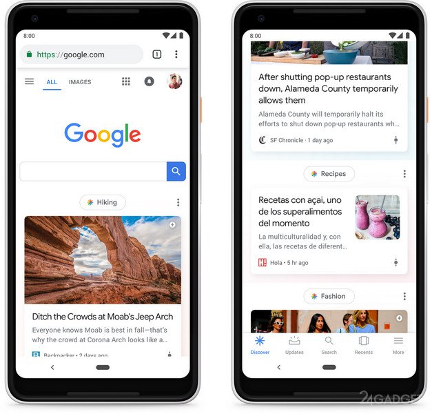 20-летний юбилей поисковика Google отметила обновлениями (8 фото)