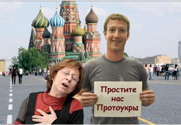 Бандеровцы массово удаляют свои аккаунты с Фейсбука