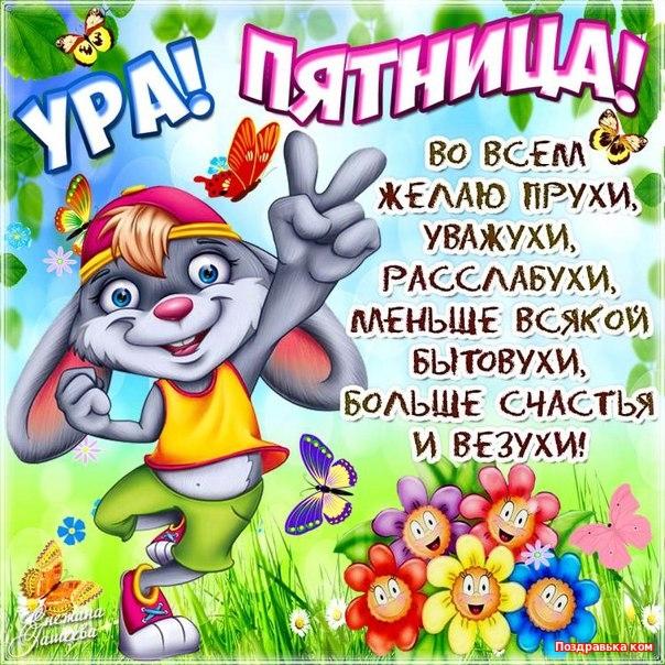 http://mtdata.ru/u25/photoA539/20664207191-0/original.jpg