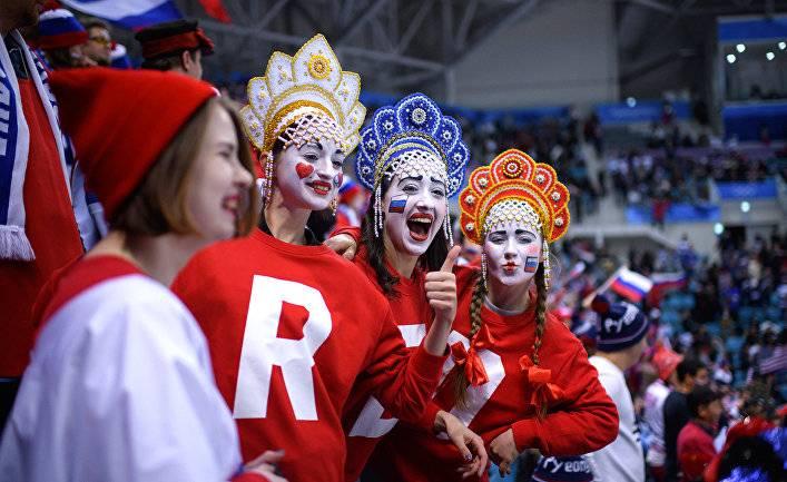 Российские болельщики на Оли…