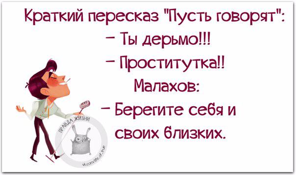 1432150705_frazki-11 (604x356, 147Kb)