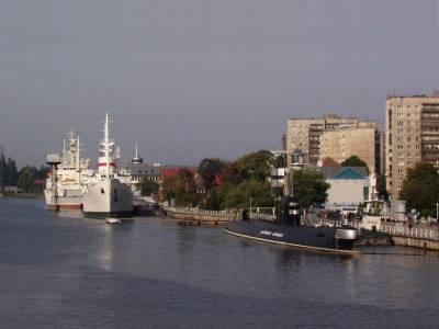Музей кораблей в Калининграде
