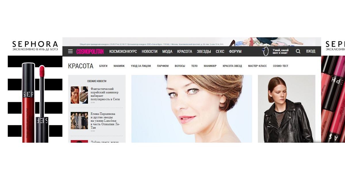Havas Media совместно с Independent Media запустила programmatic-брендирование