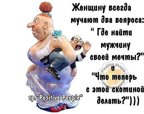 - ���, � ������... ����� ������,... ������,... � ���������� ������... ���������))