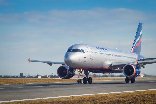 «Аэрофлот» наградили за лучший IT-проект в транспортной отрасли