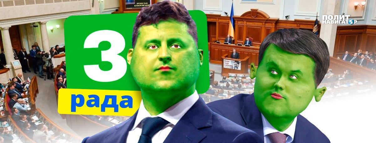 Верховная рада объявила незаконным обнуление Путина в Крыму