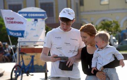 Более 100 тыс. москвичей планируют голосовать на выборах мэра по месту пребывания