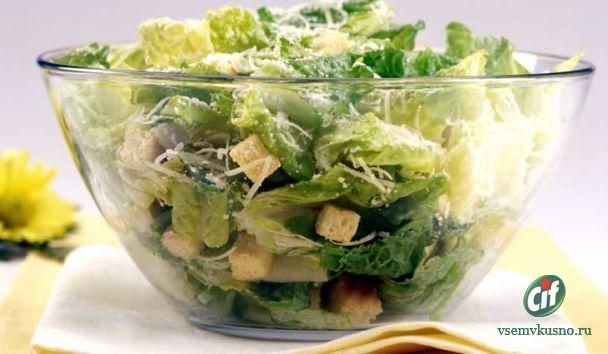 """История салата """"Цезарь"""" + рецепт """"зеленого салата с пряными крутонами"""""""