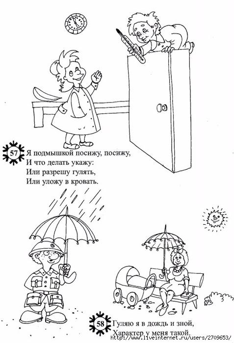 Сказки и стихи для детей на белорусском языке в рубрике