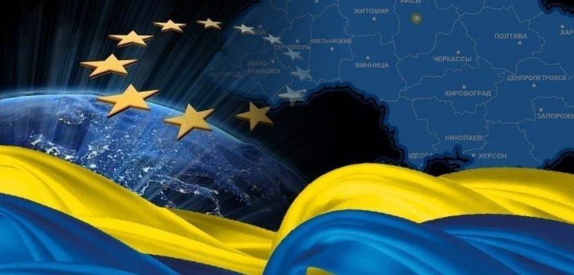 Эксперт о заявлении Меркель по включению Украины в ЕС: Запад устал церемониться с Киевом