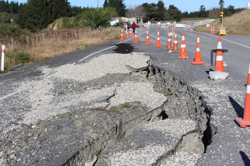 Мнение ученых: почему жителям Урала не стоит бояться землетрясений