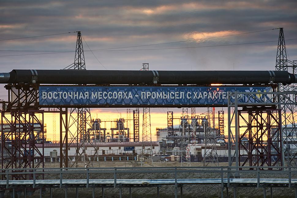 Мессояха: нефтяной город на краю земли