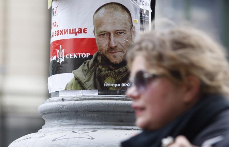 Ярош выступил за отставку президента Украины и Верховной рады