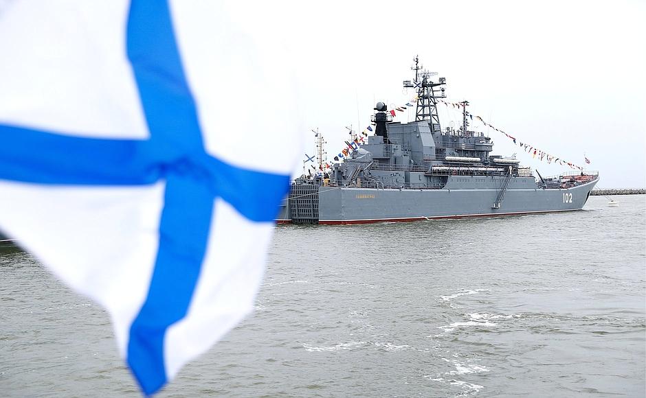 Большой десантный корабль «Калининград».