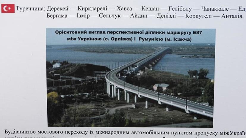 """Порошенко выдал """"Амурское чудо"""" за проект моста над Дунаем"""
