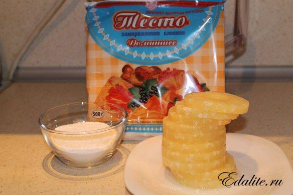 Ингредиенты для ананасов в слоеном тесте