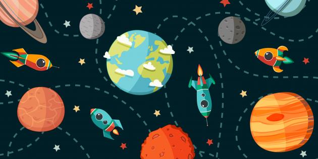Популярные заблуждения о космосе