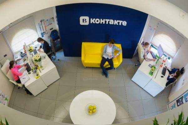 Спасибо европейскому закону: «ВКонтакте» разрешил россиянам скачивать свои данные
