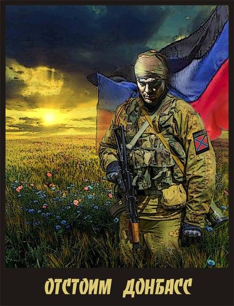 """От волка Донбасса:""""А не пошли бы вы все господа многоходовочники в ж....!"""""""