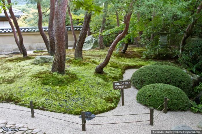 Сад Адачи, Япония