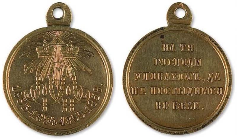 """Файл:медаль """"в память восточной (крымской) войны 1853-1856 г."""