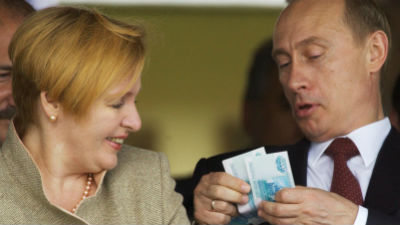 Путин урезал себе зарплату на 2016 год