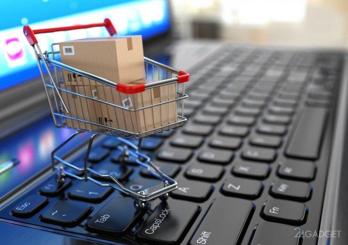 В России усложняют правила покупок в зарубежных интернет-магазинах