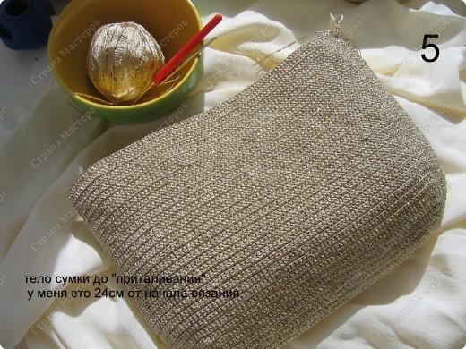 Мастер-класс Вязание крючком: Вяжем вместе: Сумка крючком  Пряжа. Фото 7