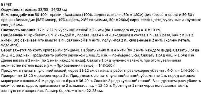 вапр (700x306, 94Kb)